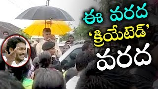Chandrababu Naidu Interacts with Flood Affected People In Guntur | AP News | Ispark Media