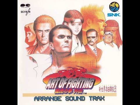 Art of Fighting 3 Arranged Soundtrack