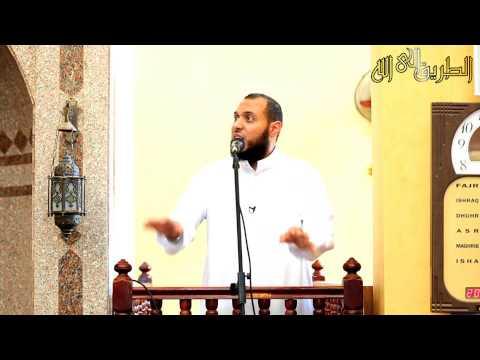 الذين آمنوا أشد حبا لله | خطبة | د. أحمد عبد المنعم