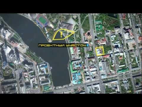 Филармонический концертный комплекс | The Philharmonic Concert Hall | Project | Video
