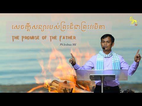 The Upper Room Bible Study  8 February 2021 (Live)