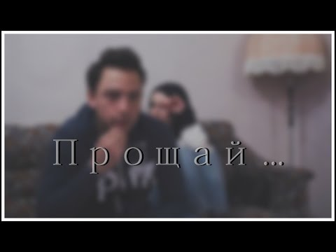 Aro MC  ft. Вазго Сумбатян - Прощай  ( Official Video 2015 ) - UCKy1dAqELo0zrOtPkf0eTMw