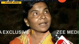 Ground Report From Kolhapur,Marathewadi On Flood Situations