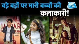 Who is sweeping highest amount of fees in Bollywood ?   Biz Tak   Rohit Kaushik