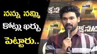 Bellamkonda Srinivas Superb Speech at Rakshasudu Movie Trailer Launch | Anupama | Top Telugu Media
