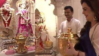 IPL की ट्रॉफी लेकर मंदिर पहुंचीं नीता अंबानी, मैच के दौरान करती रहती हैं प्रार्थना