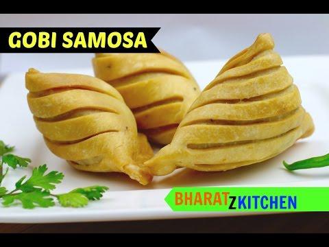 Samosa Recipe | Gobi samosa with layers | Haldirams style samosa | chatpata cauliflower/gobi samosa - UCbKc18IZll7cxpNOxVmE1MA