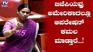 Lakshmi Hebbalkar Speech In Karnataka Assembly Session | TV5 Kannada