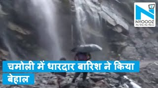Chamoli : भारी बारिश से Badrinath Highway बंद, सड़कों पर आया मलबा