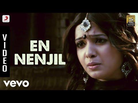 Baana - En Nenjil Video | Yuvanshankar Raja - UCTNtRdBAiZtHP9w7JinzfUg