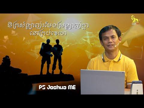 I am Your Friend  01 April 2021 (Live)