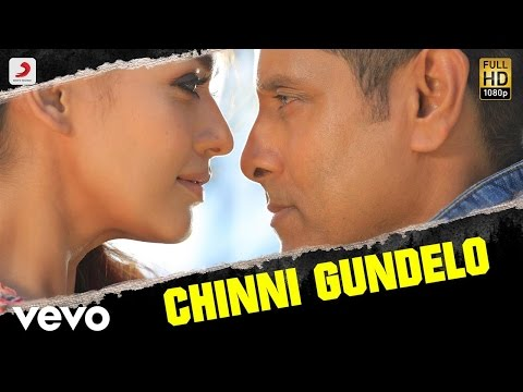 Inkokkadu - Chinni Gundelo Telugu Video | Vikram, Nayanthara | Harris Jayaraj - UCTNtRdBAiZtHP9w7JinzfUg