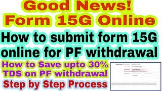 Good News! How to submit form 15g online for pf withdrawal | TDS on PF | form 15g for pf download