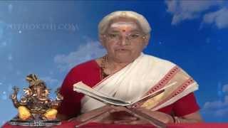 Panchakshari Upanishad