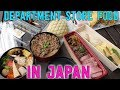 feasting at japanese department store mitsukoshi in tokyo japan