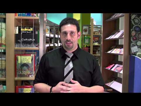 محاضرة ٢ - الأمراض المزاجية -  الجزء الثاني