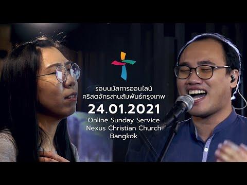 Nexus Bangkok  24/01/2021
