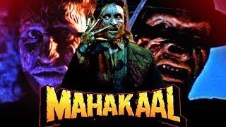 Mahakaal (1993) Full Hindi Movie | Karan Shah, Archana Puran Singh, Reema Lagoo, Johnny Lever