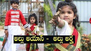 Allu Arjun Shares His Children Independence Day Celebration Photos | Allu Ayaan | Allu Arha