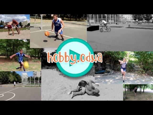 Новый портал - Хобби в Одессе на hobby.od.ua (2016)