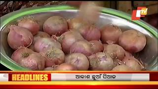 8 AM Headlines 24 August 2019 OdishaTV