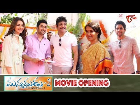 MANMADHUDU 2 Movie Opening | Nagarjuna | Rakul Preet Singh | Teluguone