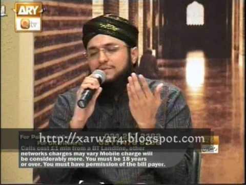 Ya Rasool ALLAH Karam - Hafiz Muhammad Tahir Qadri