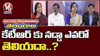 Special Discussion On Politicians Verbal War In Telangana | Good Morning Telangana | V6 Telugu News