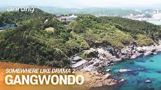 [Arirang Special] Let's go Gangwondo(강원도)! Somewhere like drama : Part 2
