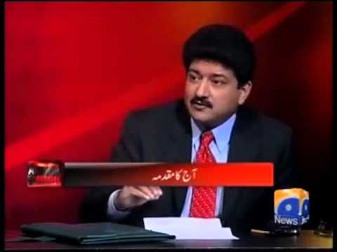 Hamid Meer at his Best