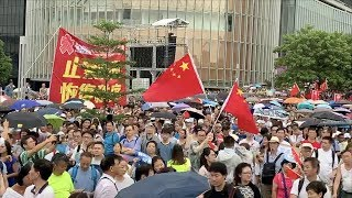 Hong Kong police safeguard public security, why don't we support them?