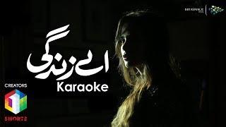 Aima Baig | Aey Zindagi | OST Karaoke | Big Reveal Coming Soon