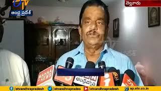 Newspaper Editor Attacked by YCP Mla Kotamreddy Sridhar Reddy