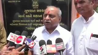 Hospitals charge patients despite Ma Yojana card: Gujarat Health Minister