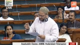 Asaduddin Owasis speech in loksabha 17th | MIM MP | Telangana|Parliament LIVE | YOYO TIMES