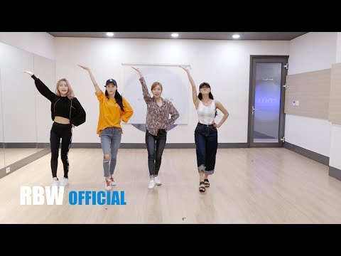Yes I Am (Special Dance Practice Version)