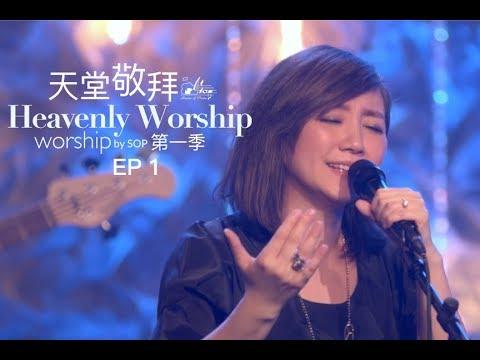 LIVE - EP1 HD :
