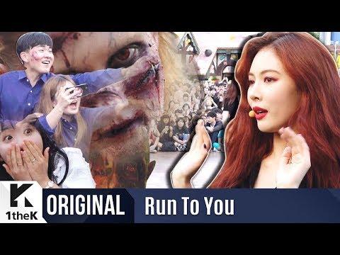 Babe (Run to You Version)