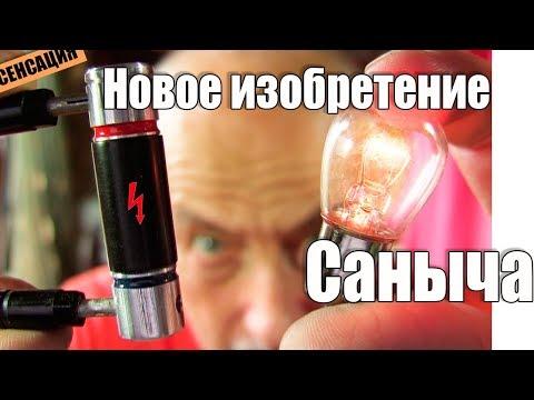 Зарядное устройство Nitecore F2 - UCu8-B3IZia7BnjfWic46R_g