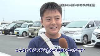 鈴鹿モータースポーツフェスティバル開催【2019年8月1日〜15日】