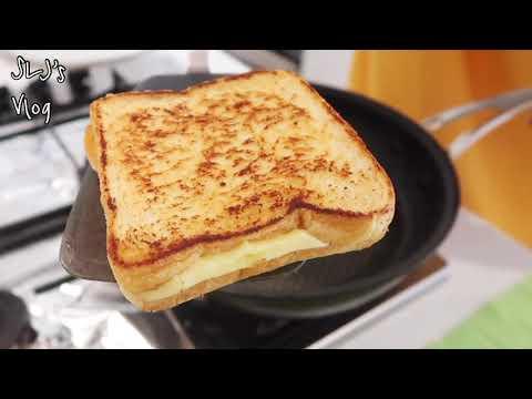 Vlog 16 - My Perfect Breakfast