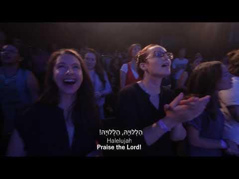 Praises Of Israel - Mizmor KIZ(Psalm 117)[Live]