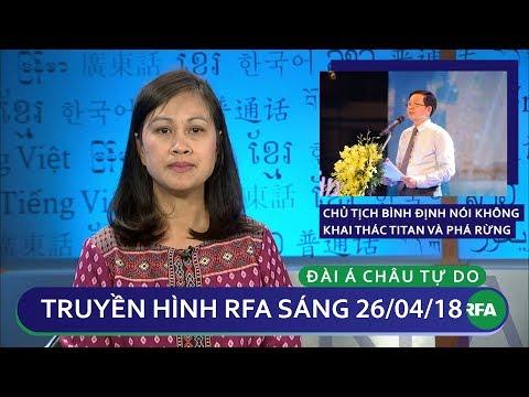 Tin tức thời sự : Chủ tịch Bình Định nói không có khai thác Titan và phá rừng