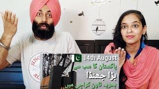 Indian Reaction on 2nd Largest Flag of Pakistan | 14th August | Bahria Town Karachi | PunjabiReel TV