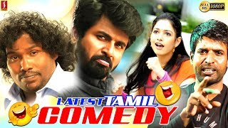 2019 Super Funny  Collection 2019 Best Non Stop Tamil Comedy Scenes 2019 Comedy  New Upload 2019 HD