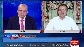 Live: Program Nadeem Malik Live, 21 Aug 2019   HUM News