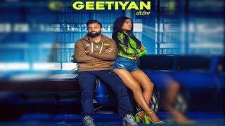 Geetiyan | Gagan Kokri | First Look | New Punjabi Song | Dainik Savera