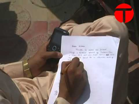 Massive cheating at Sindh local govt exams