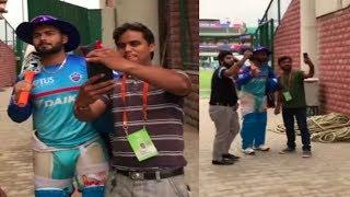 प्रैक्टिस के बाद Rishabh Pant ने फैंस के साथ ली सेल्फी Video