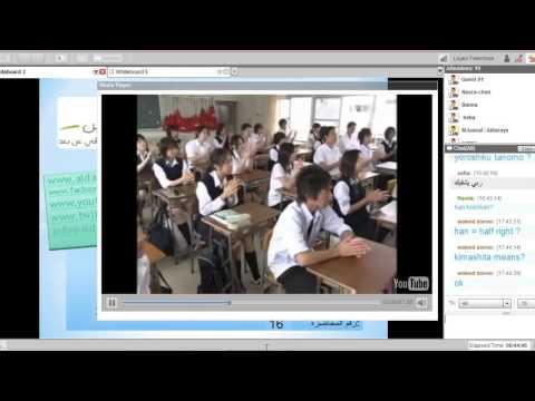 أكاديمية الدارين │اللغة اليابانية│ المحاضرة 16